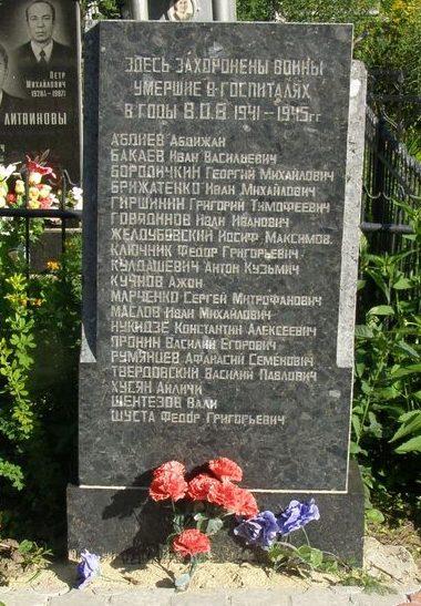 г. Сумы. Братская могила на Центральном кладбище воинов, умерших от ран в госпиталях.