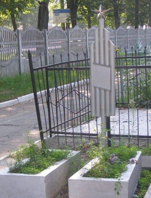 г. Сумы. Могилы неизвестных воинов на Центральном кладбище, погибших при освобождении города.