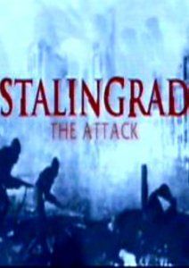 Сталинград. Нападение