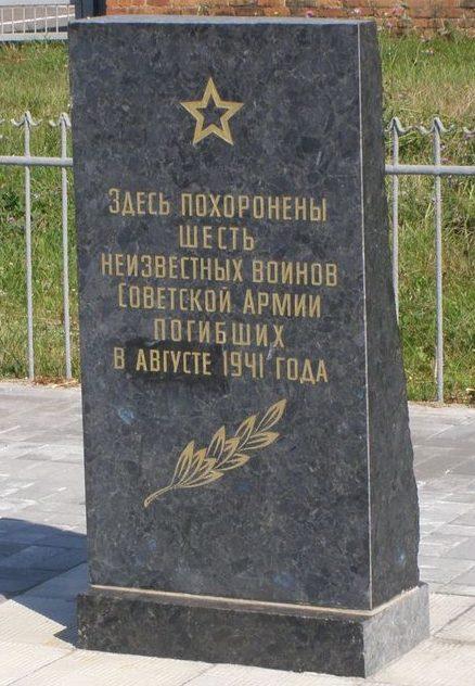 г. Сумы. Братская могила на Лучанском кладбище 6 неизвестных советских воинов.