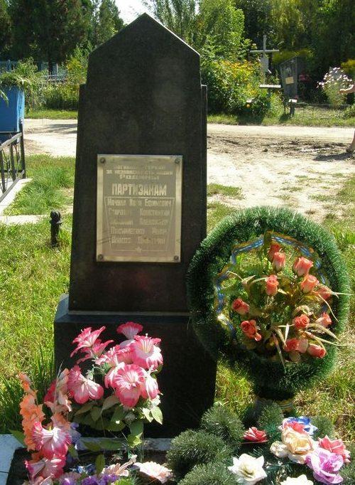 г. Сумы. Братская могила партизан на Лучанском кладбище.