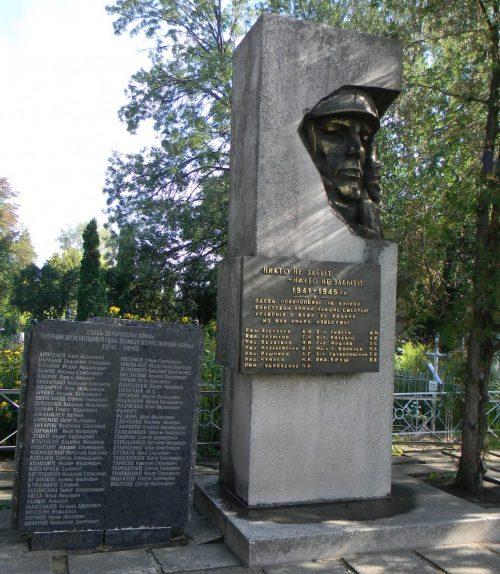 г. Сумы. Братская могила на Засумском кладбище, где похоронено 17 советских воинов, погибших при освобождении города и умерших в госпиталях.
