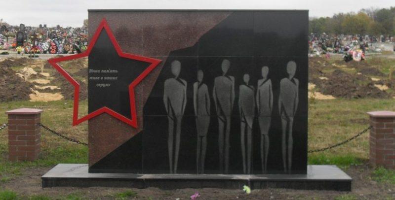 г. Сумы. Памятник на кладбище РТИ, установленный в 2010 году на братской могиле, в которой похоронено 290 советских солдат и мирных жителей, замученных фашистами во время оккупации.