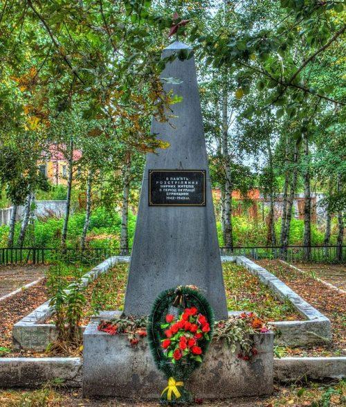 г. Бурынь. Братская могила на территории семенного завода жертв фашизма.