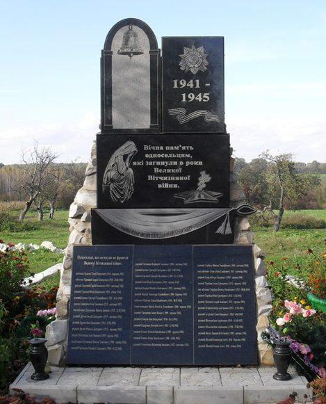 с. Слепород Глуховского р-на. Памятник погибшим односельчанам.