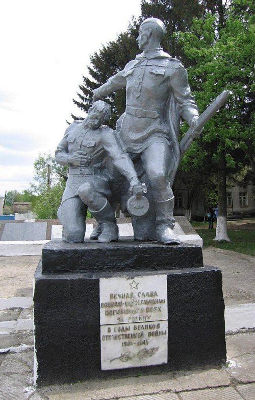 с. Улановой Глуховского р-на. Памятник, установленный в 1957 году на братской могиле советских воинов, среди которых - Герой Советского Союза Олександренко И. Я.