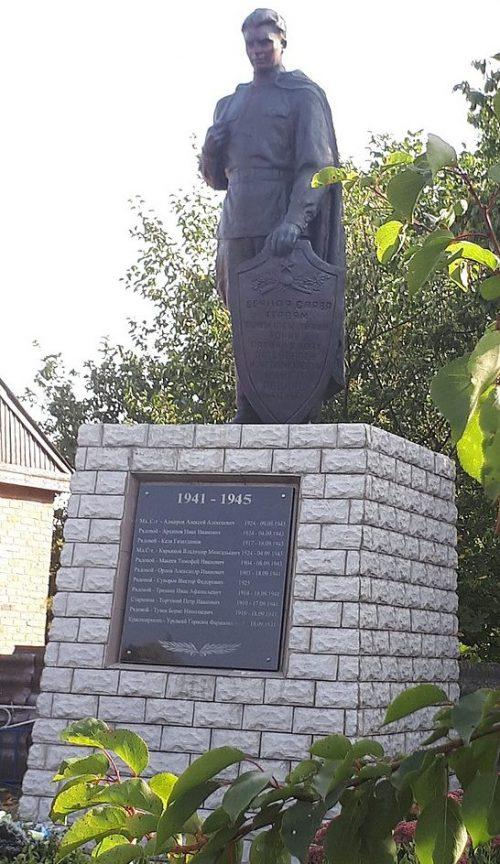 с. Алексеевка Роменского р-на. Братская могила советских воинов.