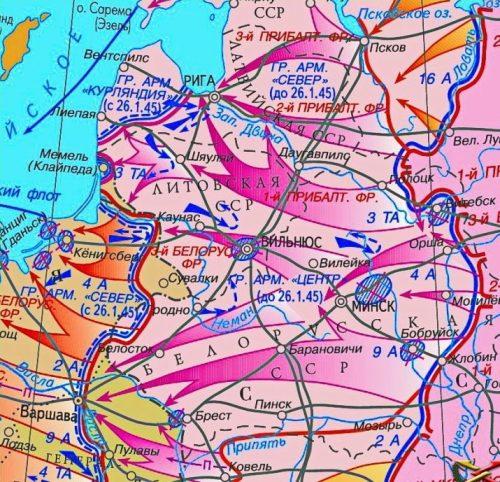 Карта военных действий Красной Армии летом 1944 -зимой 1945 года в Прибалтике.