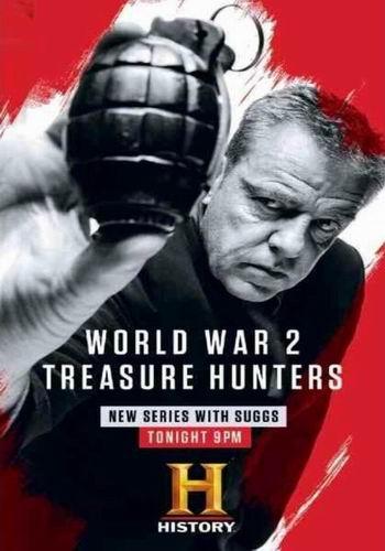Вторая мировая. Охотники за сокровищами (8 серий)