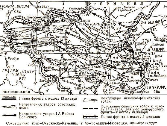Карта-схема Варшавско-Познанской операции.
