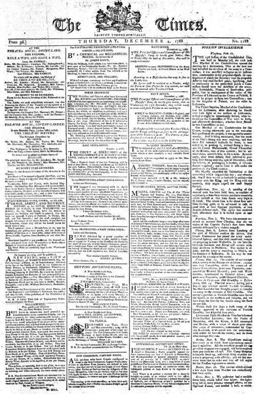 Публикация в «Таймс» от 21.02.39 «Мир через торговлю».