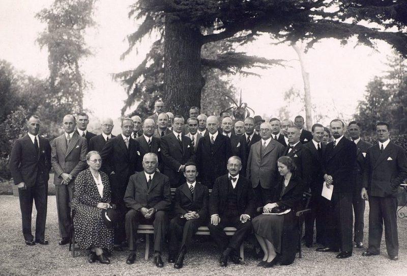 Участники конференции.