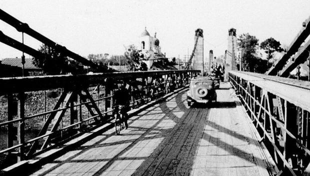 Мост через реку Великая. 1941 г.