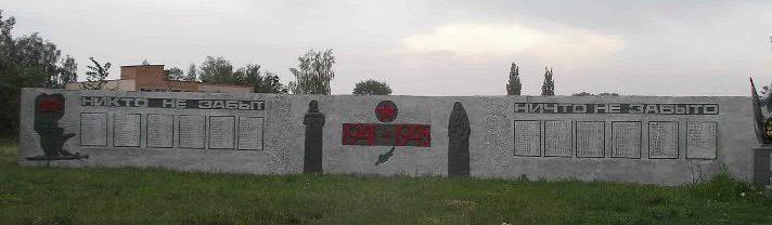с. Андрияшевка Роменского р-на. Памятник, установленный на братской могиле советских воинов и памятный знак погибшим односельчанам.