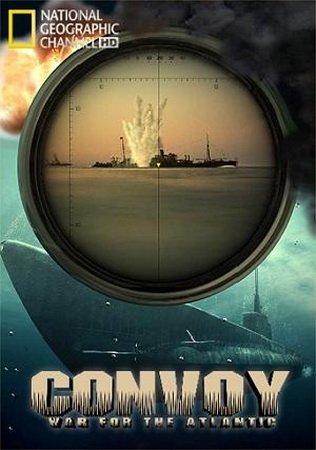 Конвой. Битва за Атлантику (4 серии)