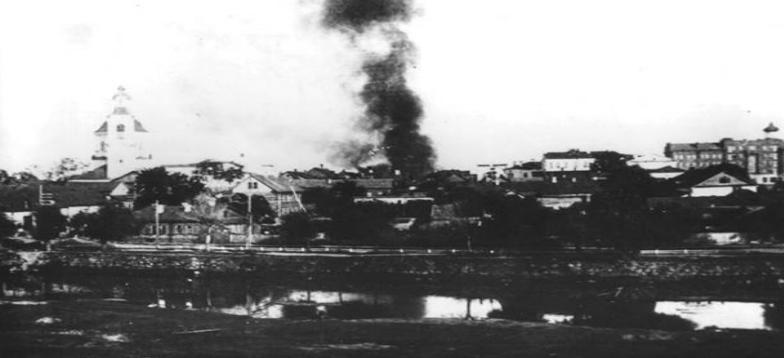 Первая бомбежка города. 2 июля 1941 г.
