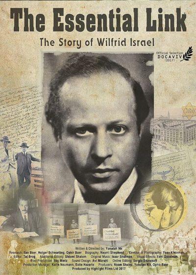 Важное звено: история Уилфрида Исраэля