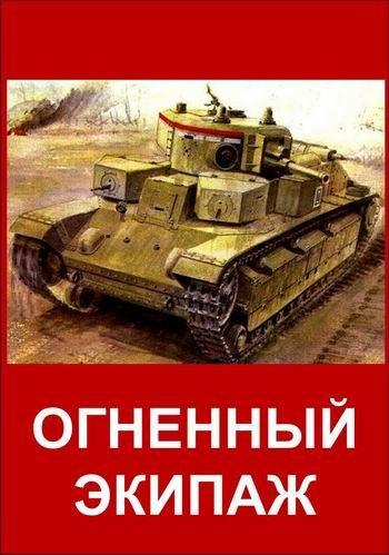 Постер фильма снятого ООО «СЛ Медиа».