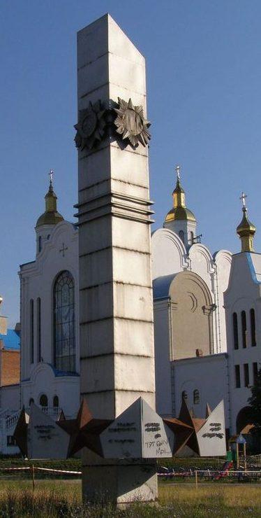 г. Чернигов. Памятный знак городам-героям установленный в 1983 году на площади Героев Сталинграда.