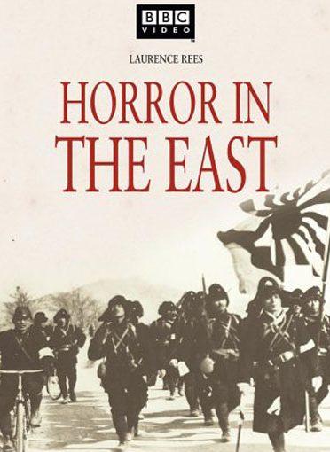 Зверства на дальнем востоке: Япония и жестокости Второй мировой войны