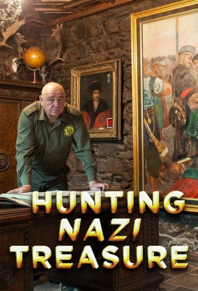 Охота за сокровищами нацистов (8 серий)