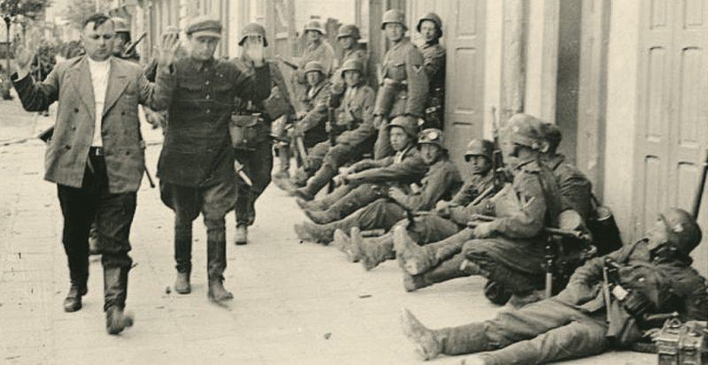 Первые аресты в городе. 1941 г.