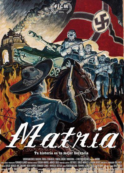 Матрия