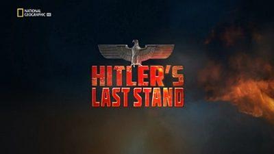 Последние шаги Гитлера (6 серий)