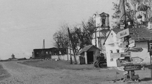 Троицкая церковь. 1941 г.