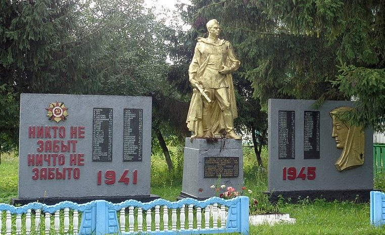 с. Варваровка Бахмачского р-на. Памятник, установленный в 1957 году на братской могиле 8 советских воинов, погибших в сентябре 1943 года и памятный знак 104 воинам-односельчанам.