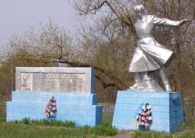 с. Великий Листвен Городнянского р-на. Братская могила воинов, погибших в боях за село.