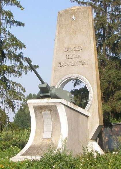 с. Бобрик Роменского р-на. Памятный знак на месте боя танкистов в сентябре 1941 г.