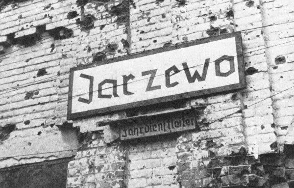 Вывеска на вокзале. 1942 г.