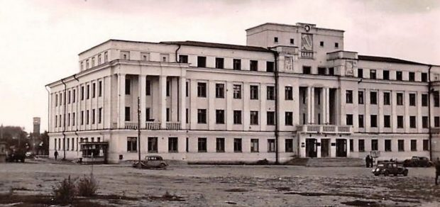 Дом Советов во время оккупации. 1941 г.