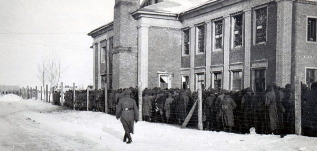 Дулаг-100. 1941 г.