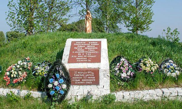 г. Чернигов. Братская могила гражданских жителей, расстрелянных нацистами в 1941-1943 годах.