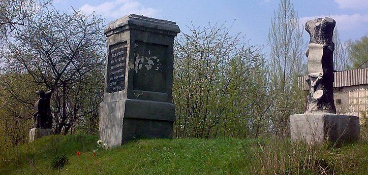 г. Конотоп. Братская могила жертв фашизма на месте карьера бывшего кирпичного завода.