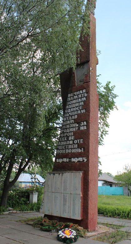 с. Городище Бахмачского р-на. Памятный знак с двух сторон возле школы установленный в 1972 году в честь погибшим односельчан.