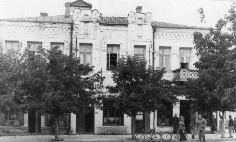 Город в немецкой оккупации. 1942 г.