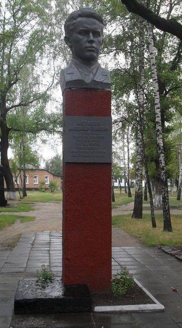 г. Лебедин. Бюст Антонову А.И - первому секретарю Сумского подпольного областного комитета КП Украины, погибшему в 1942 году.