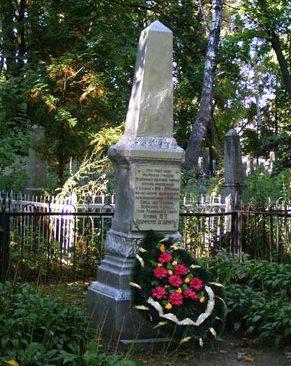 г. Чернигов. Братская могила 3000 подпольщиков, партизан, мирных жителей казненных немцами.