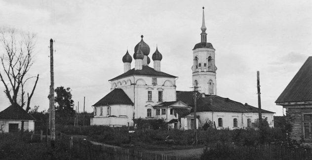 Воскресенский собор. 1941 г.