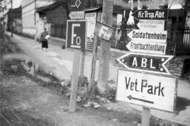 Улица Ленина. 1941 г.