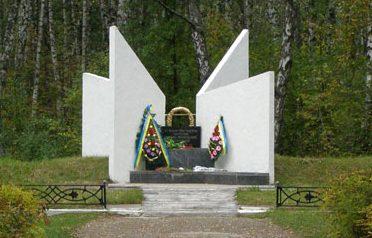 г. Чернигов. Братская могила в урочище Яловщина, в которой похоронено 7500 мирных жителей казненных немцами.