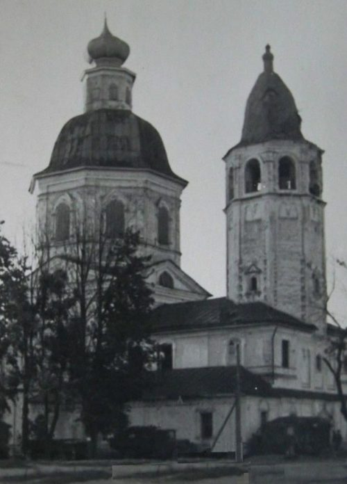 Пятницкая церковь. 1941 г.
