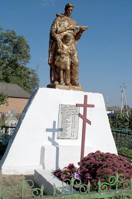 г. Лебедин. Памятник на Троицком кладбище, установленный на братской могиле, в которой похоронено 80 советских воинов и партизан, погибших при освобождении города.