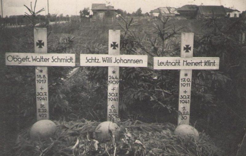 Немецкое кладбище. Август 1941 г.