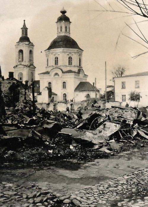 Богоявленский собор. 1941 г.