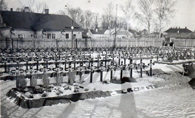 Немецкое кладбище. 1941 г.