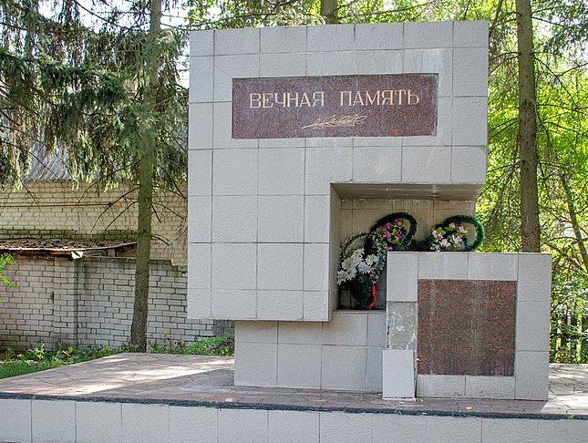 г. Чернигов. Братская могила, в которой похоронено 15 советских воинов, погибших при освобождении с. Забаровка.